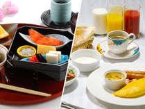 ≪ご朝食≫和食または洋食のセットメニューからお選びいただけます。