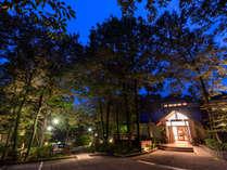 ホテルフォレストヒルズ那須 ~愛犬と旅する大自然のリゾート~