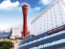神戸ポートタワーホテル アネックス
