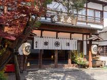 ※【外観/春夏】草津の名物「湯畑」から歩いてからすぐ。昔ながらの建物に記念撮影でも良く使われます