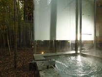 【すずらん・はまなす】露天風呂は趣のある竹林に囲まれている