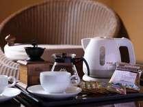 お部屋でゆっくりとコーヒーや紅茶はいかがでしょうか