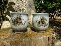 仙石窯の湯呑