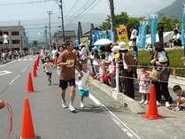◆限定!◆『大野名水マラソン』出場者ご宿泊プラン