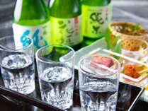 ■地酒飲み比べプラン■『旨い!』日本酒と福井の珍味でほろ酔い♪奥越前の味覚と相極まる地酒飲み比べ♪