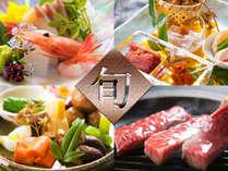 ◆特選会席◆『旬海鮮』&『飛騨牛』&『地元農家のお野菜』を全部味わう!「旨い」を集めた極上会席♪