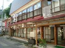 肘折温泉 亀屋旅館
