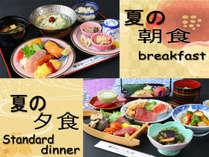 夏野菜やお刺身など彩りと栄養バランスが考えられたメニューです