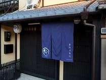 鈴 東福寺鴨川 (京都府)