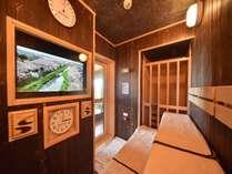【男性浴場サウナ】TV完備サウナをご用意しております。(深夜0時~5時まで停止)