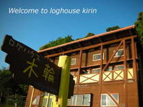 welcome to loghouse kirin
