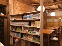 絵本や漫画の棚です。お部屋への持ち出しもOKです。