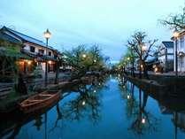 倉敷美観地区まで徒歩3分。東洋と西洋が融合した美しい町並みをお楽しみください。