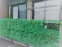 ベランダのグリーンカーテン
