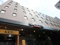 アパホテル<前橋駅北>(旧:前橋サンホテル) (群馬県)