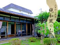 日本人の美意識をかたちにした趣ある造り。