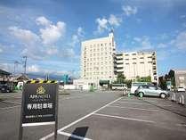 120台駐車可能な大駐車場をホテル西側に完備(宿泊の方は普通車1台に付き500円/1泊)