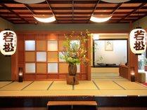 ☆2018年4月ミシュラン一ツ星「函館割烹旅館若松」の姉妹館が湯河原にリブランドオープン!