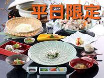 【平日限定】食欲の秋をスタートダッシュ★ふくフルコースがお値引き♪ふく得プラン