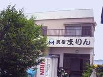 日間賀島 民宿まりん