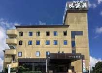 ホテル 比婆荘◆じゃらんnet