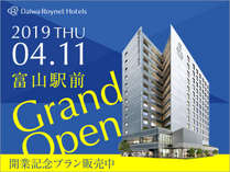 2019年4月11日OPENオープン記念プラン販売中!