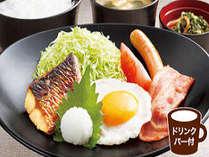 【朝食一例】和食バージョン♪ドリンクバー付き!