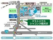 JR軽井沢駅から徒歩15分!アウトレットは徒歩3分でありながら森に囲まれた宿です。