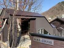 美味しい宿 敷島定山渓別邸