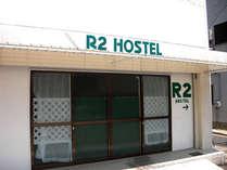 神戸三宮R2ホステル