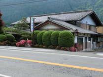 民宿 小野荘
