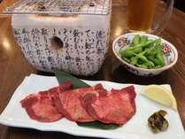 【夕食付】ちょい飲みにぴったり! 仙台名物☆牛タンの晩酌セット♪ 大浴場&露天風呂無料!