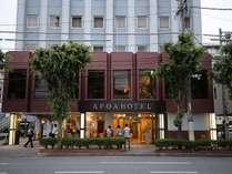 【定価で発行】【CB】正規レートで宿泊して2000円Cバックプラン