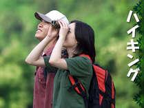登山&ハイキング応援!爽やかな空気を胸いっぱいに吸い込んで♪,岐阜県,夜がらす山荘 長多喜