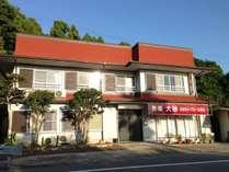 民宿大砂 (徳島県)