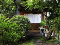 ◆【外観】ゆっくりとお寛ぎいただけるよう3室限定の小さな宿です。