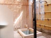 「末広」客室露天風呂イメージ