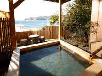 海一望!無料貸切露天風呂「いさりび」昼。海の香りがする絶景温泉