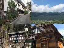 野沢は自然に囲まれたのどかな場所。天然記念物の麻釜や外湯等散策も楽しい!