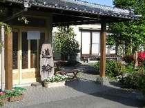 蓮輪旅館◆じゃらんnet