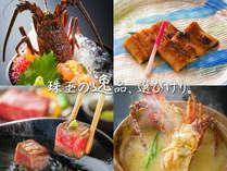 ・【選べる一品】ちょっぴり贅沢に☆山海の幸をお召し上がりください♪