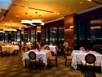 38階からの眺望と本場のフランス料理をお楽しみいただけます。洗練された味わいをお楽しみください。