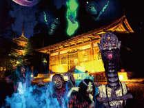 【8月4日・5日限定】暑さも吹き飛ぶ肝だめし!三井寺 妖怪ナイト