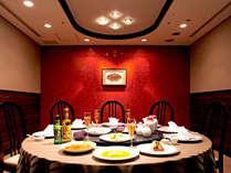 中国料理「李芳」では結婚記念日・お誕生日など、さまざまな記念日の思い出作りをお手伝いいたします。
