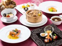 「寳華(ほうか)」(ディナーコース) 料理長おすすめの料理をご堪能ください。8月27日~10月26日