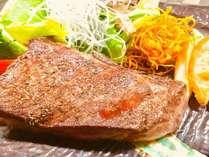 選べるメイン料理のステーキ
