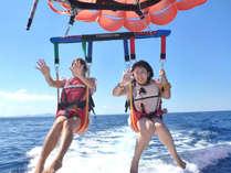 *【パラセーリング:イメージ】空と海に挟まれる感動!