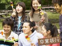 【学割プラン】学生証提示で10%分キャッシュバック!卒業旅行は沖縄へ行こう≪ワンフロア貸切≫