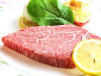 ■肉汁したたる感動の味わい・米沢牛のステーキ