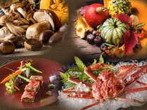 秋野菜の旬の味覚はもちろん、但馬丹後エリアのブランド食材も一緒に味わえます。